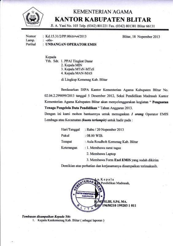 surat dinas pemerintah