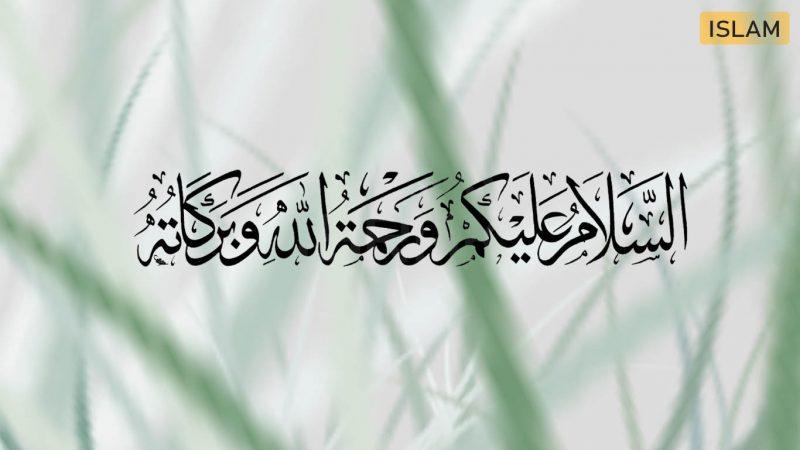 Kaligrafi Assalmu'alaikum