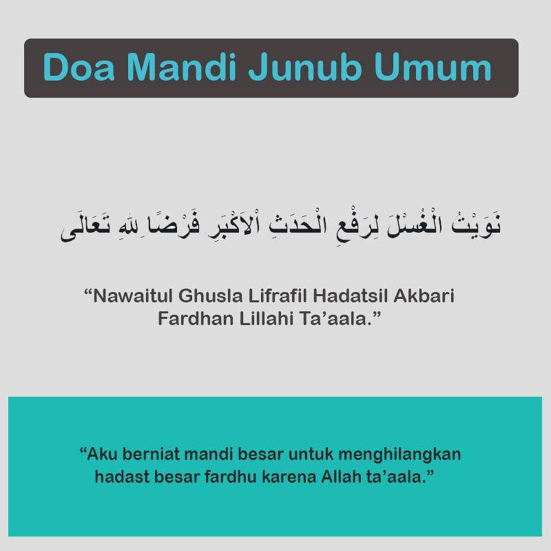 Doa Mandi Junub